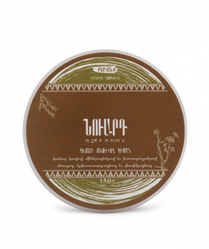 """Mask """"Nuard"""" for face with green clay 150 ml"""