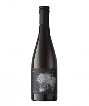 "Wine ""Zara Wine"" Reserve red dry 750 ml"