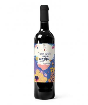Գինի «Talking Wines» Դառը գինի քաղցր աղջկա համար կարմիր չոր 750 մլ