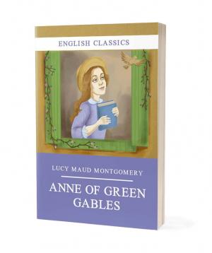 Գիրք «Աննան կանաչ կտուրներից»