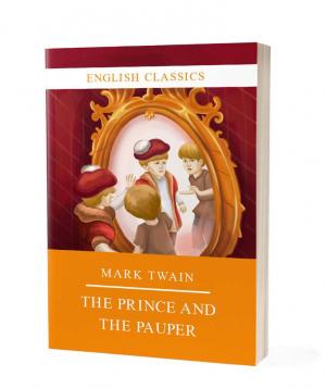 Գիրք «Արքայազնը և աղքատը»