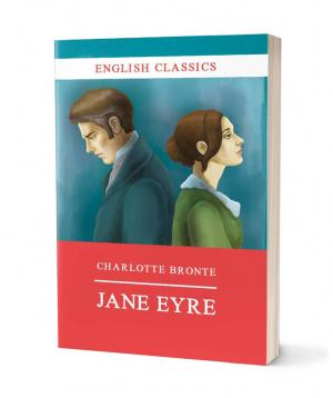 Book «Jane Eyre»