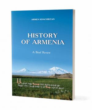 Book «History of Armenia»
