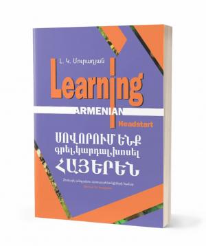 """Book """"Learning Armenian,Headstart"""""""