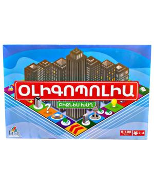 Խաղ «Hol Games» Օլիգոպոլիա