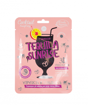 """Fabric mask """"Tequila Sunrise"""""""