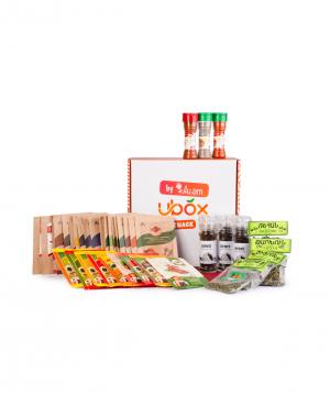 """Snack box """"4U ՀԱՅՐԵՆԻՔ"""" A thousand and one flavors"""