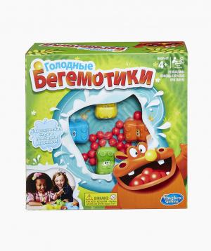 Hasbro Board Game HUNGRY HUNGRY HIPPOS