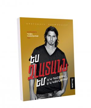"Book ""I am Zlatan"""