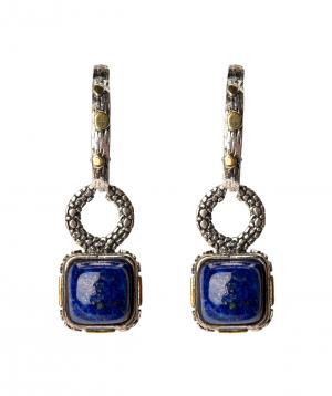 """Earrings """"Har Jewelry"""" silver lazur"""