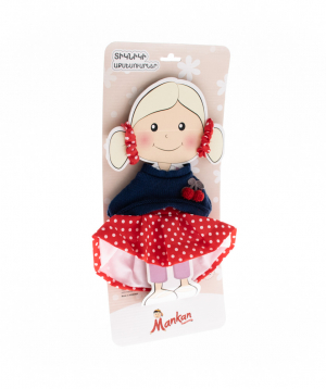 Clothes `Mankan` Doll, skirt and blouse