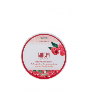 Day cream `Nuard` for face, with berry extract, for oily skin