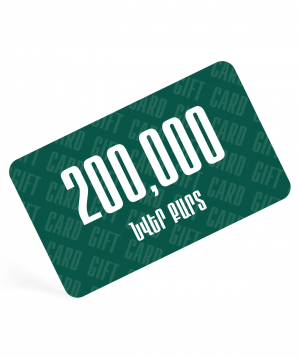Gift card `4u.am` 200,000