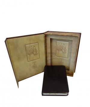 Գիրք «Ուրբաթագիրք»