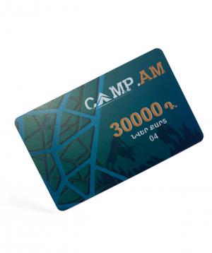 Նվեր-քարտ «Camp.am» 30,000