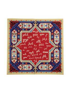 Ծածկոց «Taraz Art» սեղանի №7