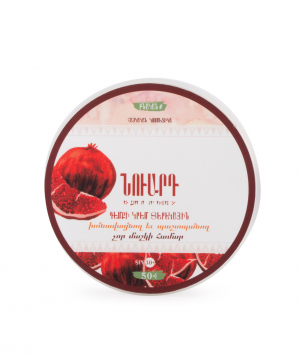 Day cream `Nuard` for face, with pomegranate extract, for dry skin