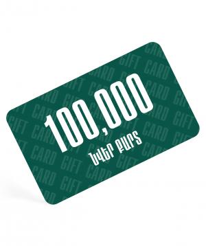 "Gift card ""4u.am"" 100,000"