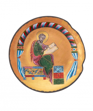 "Plate ""Taraz Art"" decorative, ceramic №3"