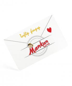 """Gift card """"Mankan"""" 10,000"""