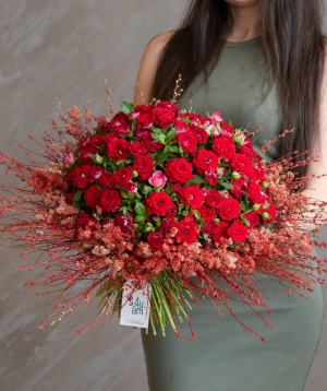 """Bouquet """"Petritol"""" with spray and field flowers"""