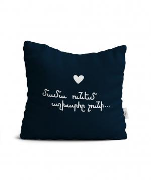 "Pillow ""Marpe"" handmade, decorative №10"