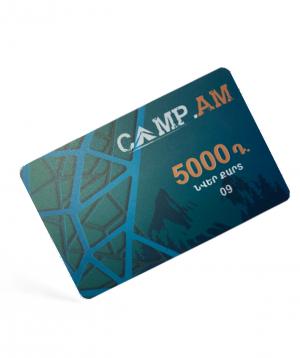 Նվեր-քարտ «Camp.am» 5,000