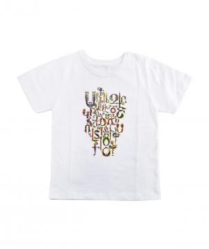"T-shirt ""Masoor"" Trchnagir children's"