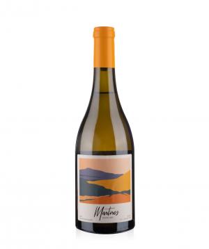 "Wine ""Martiros"" white dry 750ml"