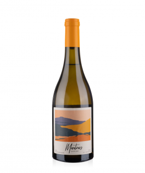 Գինի «Martiros» չոր սպիտակ 750 մլ