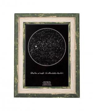 Անհատական աստղային քարտեզ A5_06