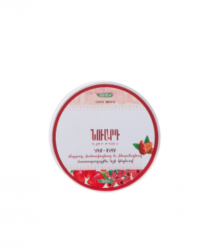 Cream-scrub `Nuard` berry