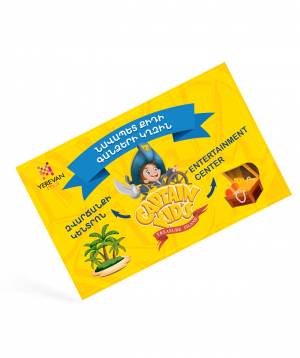 Gift card `Yeraz Kids Center` 23,000