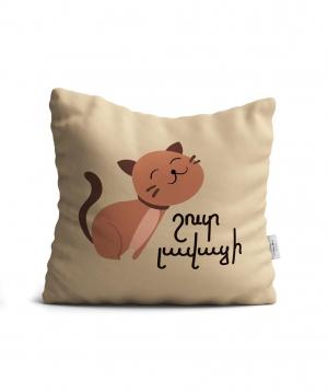 "Pillow ""Marpe"" handmade, decorative №1"