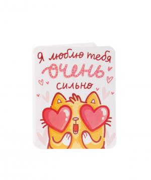 Mini postcard `Jpit.am`, ЛЮБЛЮ ОЧЕНЬ СИЛЬНО