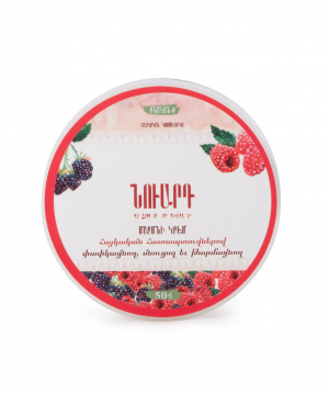Cream `Nuard` for body, with berry extract 50 ml