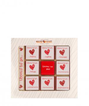 "Sweet puzzle ""Gourme Dourme"" festive №7"