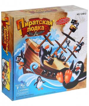 "Pirate boat ""Yoyo"" Funny board game"