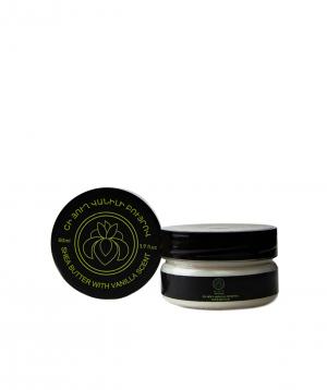 Oil `Hirik Cosmetics` shea with lavender essential oil
