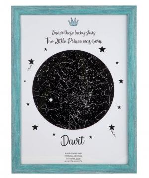 Անհատական մանկական աստղային քարտեզ A3_04