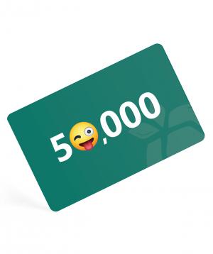 Նվեր քարտ  50,000