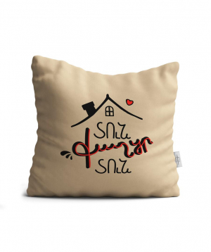 "Pillow ""Marpe"" handmade, decorative №6"