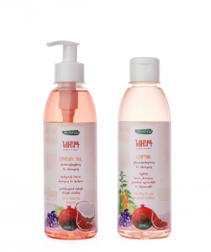 Collection `Nuard` shower gel and shampoo