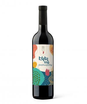Գինի «Talking Wines» Եկել ենք շնորհավորենք կարմիր չոր 750 մլ