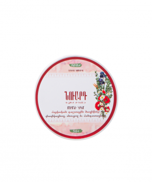 """Cream """"Nuard"""" for body, with field flower extract 50 ml"""