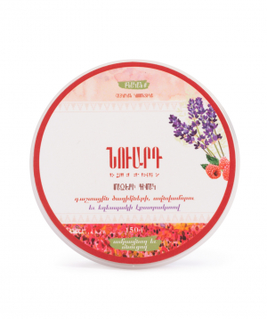 Mask `Nuard` for hair with wildflowers