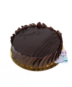 Cake `Prague`