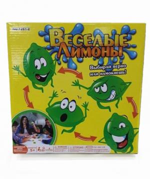 Cheerful lemons `Yoyo` Funny family game.