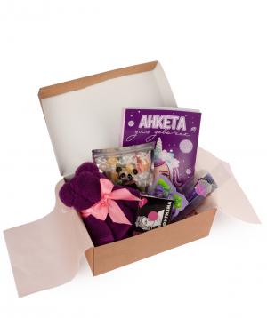 "Gift box ""Wonder Me"" Violet paradise"