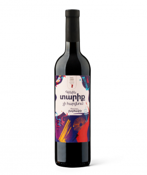 Wine `Talking Wines` Wine does not ask for age red dry 750 ml